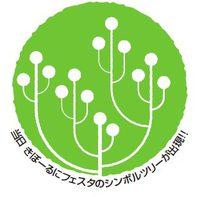 シンボルツリーimg.jpg