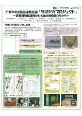 shika_poster1.jpg