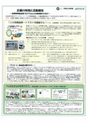 shika_poster2.jpg